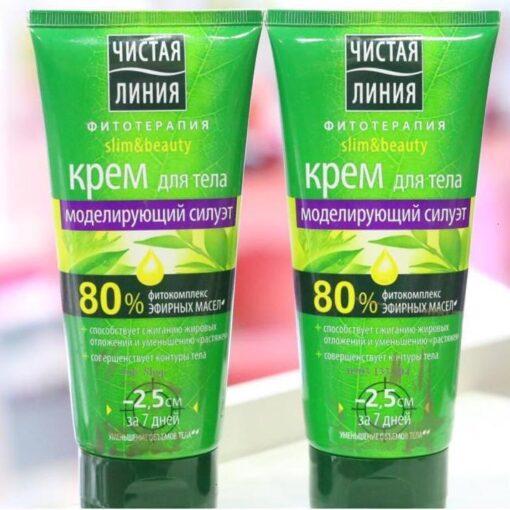 Kem tan mỡ trị rạn trà xanh Kpem - hàng xách tay Nga