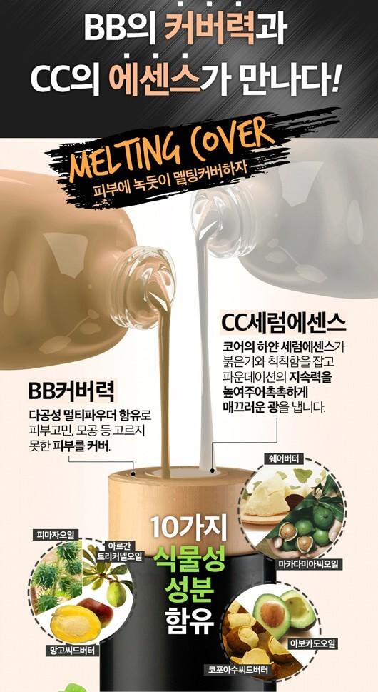 """Đột phá"" kem nền dạng thỏi Karadium Melting Foundation Stick"