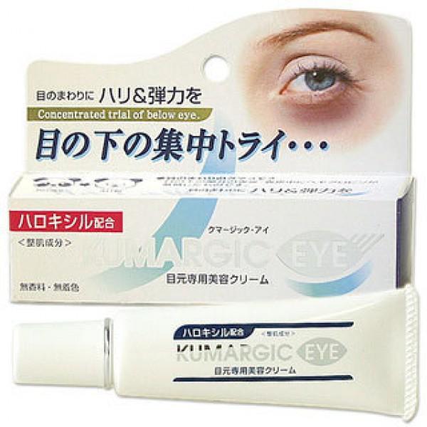 Kem trị thâm quầng mắt Kumargic EYE nhanh chóng nên thử