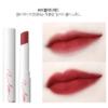 son- Karadium- Pucca -Love -Edition Smudging Tint Stick -2