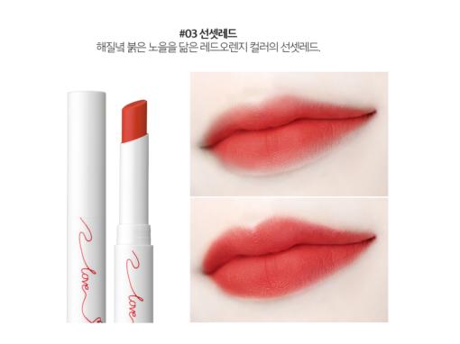 Bom tấn Son Karadium Pucca Love Edition Smudging Tint Stick siêu yêu