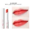 son- Karadium- Pucca -Love -Edition Smudging Tint Stick -7