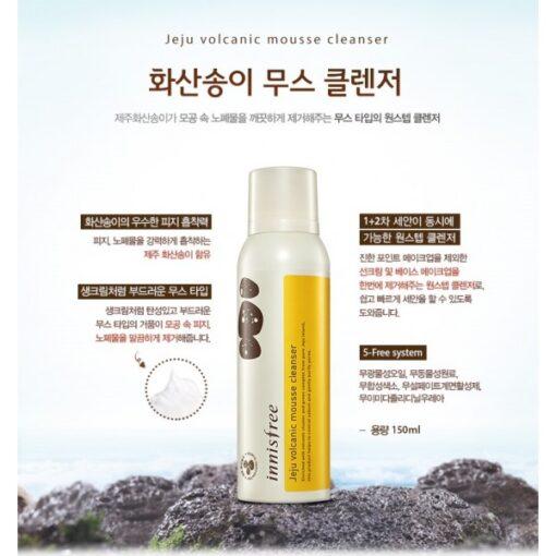 Hé lộ vì sao hàng nghìn phụ nữ Sữa rửa mặt Jeju Volcanic Mousse Cleanser