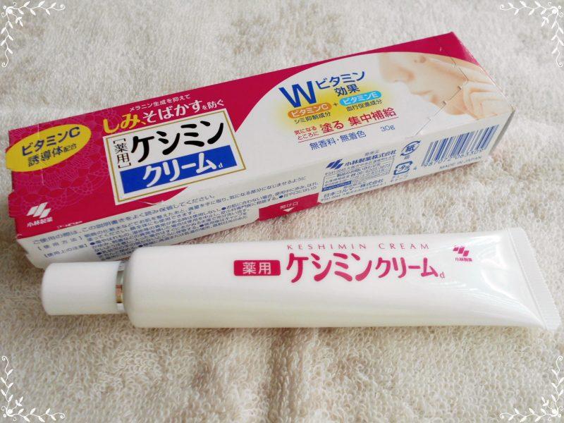 Kem trị thâm nám tàn nhang Kobayashi Keshimin Cream 30g