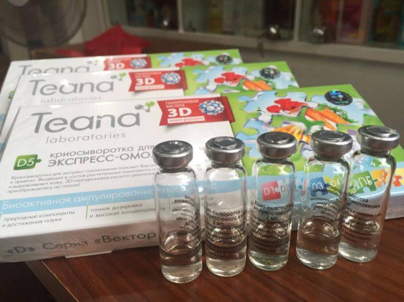 Serum Teana C1 Nga