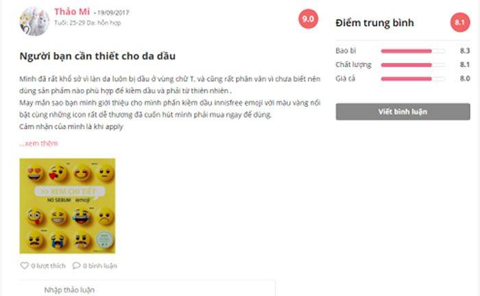 Phấn Phủ Kiềm Dầu Innisfree No Sebum Emoji