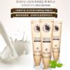 kem-duong-trang-da-sua-lua-cleomee (1)