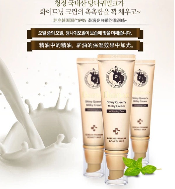 kem dưỡng da sữa lừa cleomee shiny queen's milky cream whitening care ban ngày