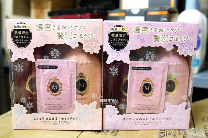 Bộ Dầu Gội Và Dầu Xả Shiseido Ma Cherie Shampoo & Conditioner