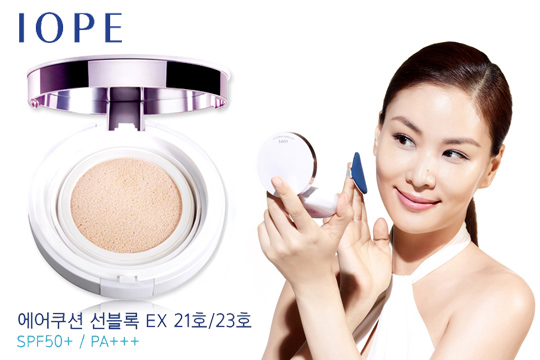 Phấn nước IOPE AIR CUSHION XP EX SPF50+ pa