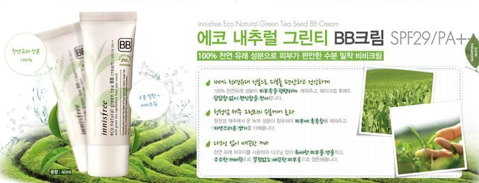 kem nền INNISFREE ECO NATURAL GREEN TEA BB CREAM SPF 29 PA+++