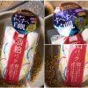 mat-na-pdc-sake-wafood-made (12)