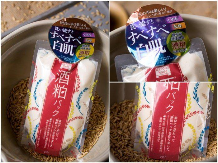 Mặt nạ gạo PDC Sake Wafood Made