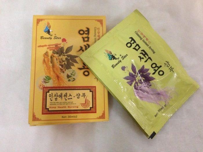 Dầu gội đen tóc thảo dược Beauty Star Hàn Quốc