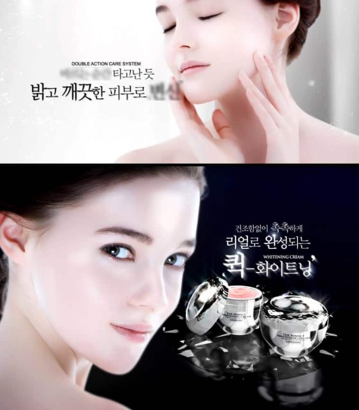 Kem kim cương Camiane The Perfect Whitening Cream Plus