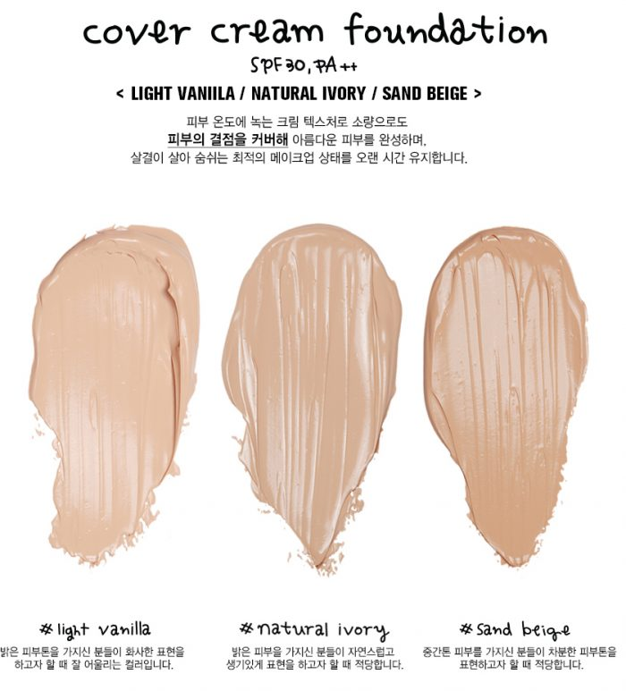 Kem nền 3CE Style Nanda Cover Cream Foundation