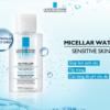 nuoc-tay-trang-la-roche-posay-micellar-water-ultra-chinh-hang-phap (1)