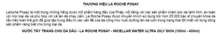 Nước Tẩy Trang La Roche-Posay Micellar Water Ultra chính hãng Pháp