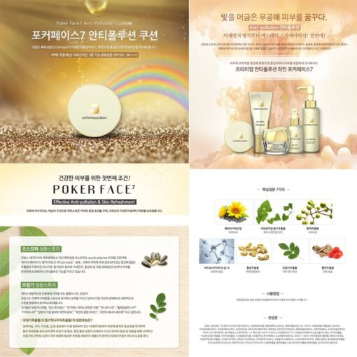 Phấn nước Poker Face 7 Anti-Pollution Cushion