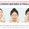 serum-duong-da-g9-skin-white-milk-capsule-serum (2)
