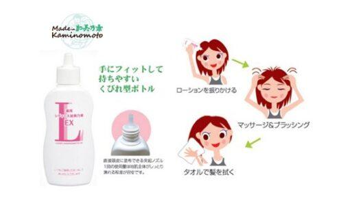 Thuốc mọc tóc Kaminomoto Ladies EX chính hãng Nhật Bản