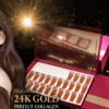 tinh-chat-biocos-24k-gold-perfect-collagen-ampoule (1)