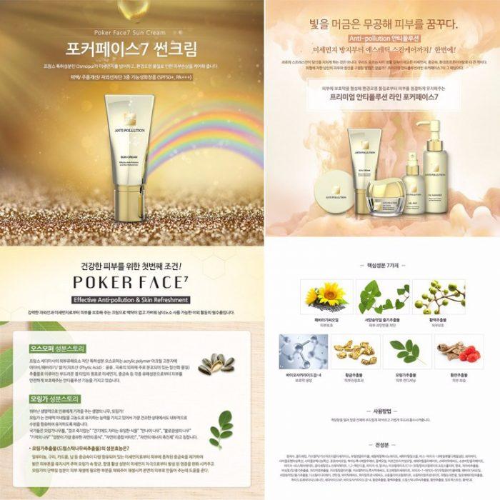 Kem chống nắng Poker Face 7 Sun Cream