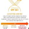 kem-chong-nang-vat-ly-make-prem-uv-defense-blue-ray-sun-cream (6)