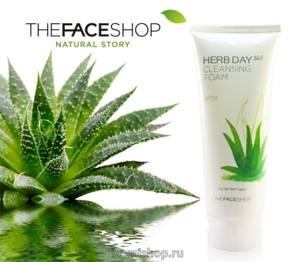 Sữa rửa mặt 365 The Face Shop Hàn Quốc