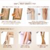 tat-phun-chan-yufit-leg-make-air-brush (1)