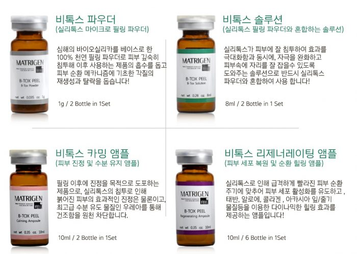 Thay da sinh học Matrigen B-tox Peel Skin Renewal System Calming