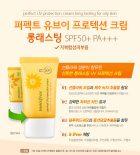 kem-chong-nang-innisfree-perfect-uv-protection-cream-long-lasting-spf50-9.jpg
