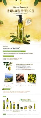 tay-trang-dau-innisfree-olive-real-cleansing-oil-1