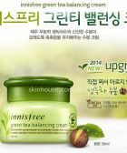Innisfree-Green-Tea-Balancing-cream-7