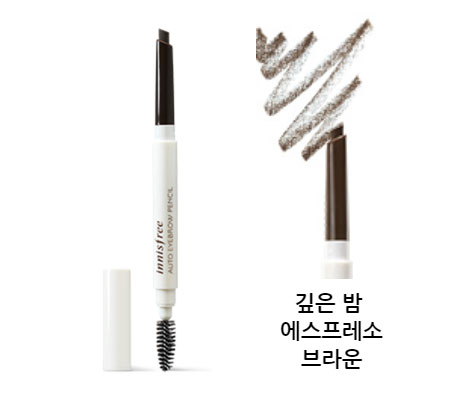 chi-ke-may-ngang-hai-dau-auto-eyebrow-pencil-24