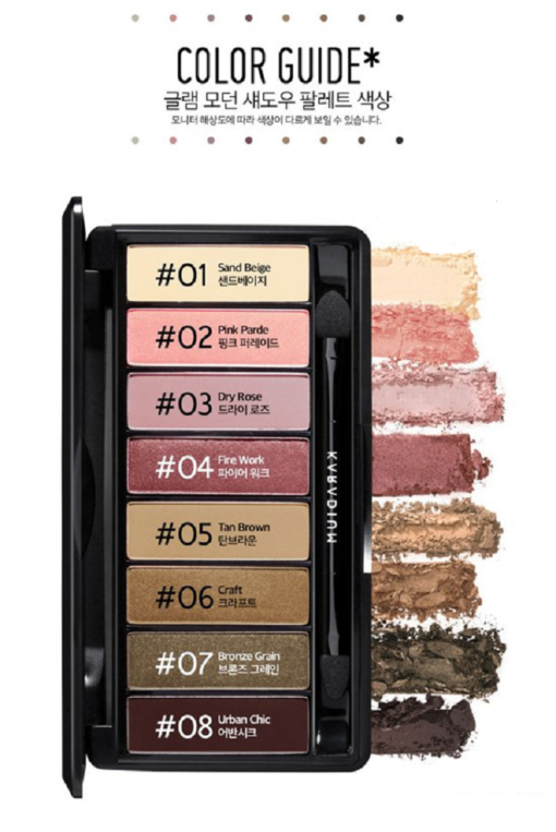 karadium-glam-modern-shadow-palette-6