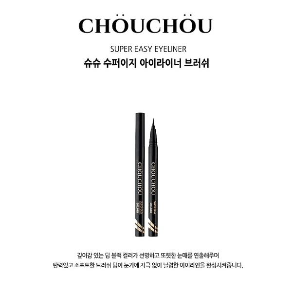 ke-mat-sieu-manh-lau-troi-chou-chou-super-easy-eyeliner-brush-3