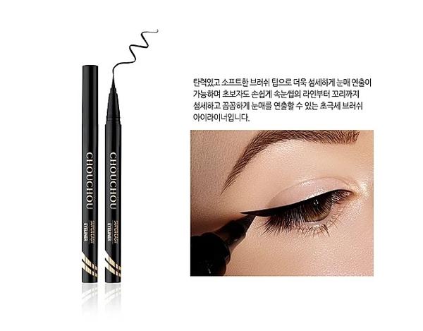 ke-mat-sieu-manh-lau-troi-chou-chou-super-easy-eyeliner-brush-5