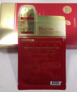 mat-na-vang-coreana-biocos-9
