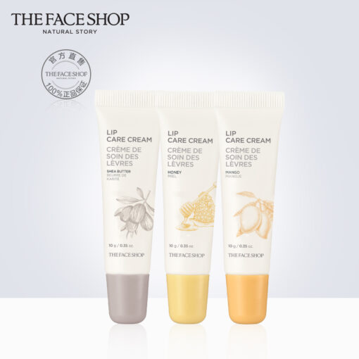 son-duong-tfs-lip-care-cream-10