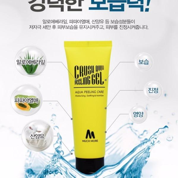 tay-da-chet-much-more-crush-aqua-peeling-gel-3