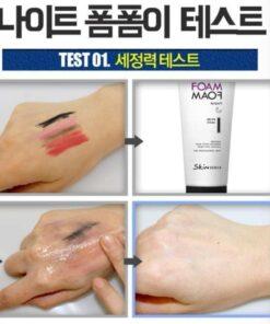 bo-sua-rua-mat-ngay-dem-skin1004-13