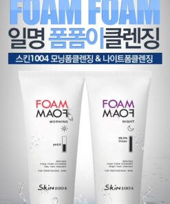 bo-sua-rua-mat-ngay-dem-skin1004-14