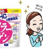 collagen-dhc-dang-vien-4