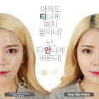 gel-che-khuyet-diem-not4u-real-skin-1