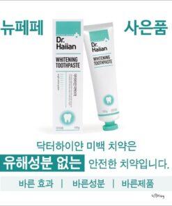 kem-danh-trang-rang-dr-haiian-10
