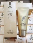 luxury-golden-cc-cream-special-11