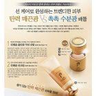 luxury-golden-cc-cream-special-13