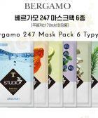 mat-na-mieng-bergamo-studio-247-mask-10