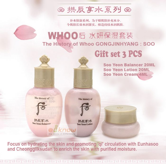 Nước hoa hồng Whoo Gongjinhyang Soo Hydrating Balancer